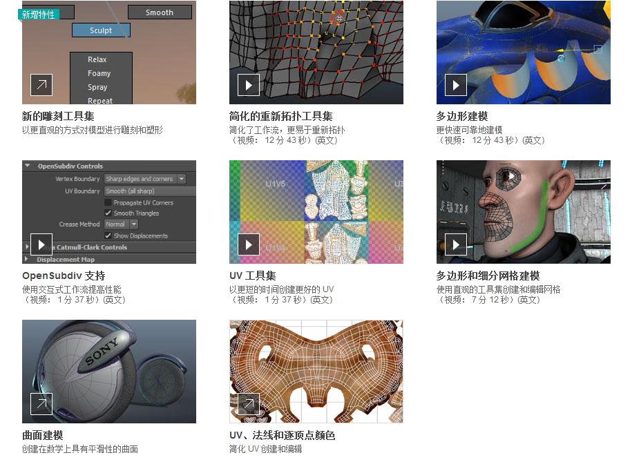 Autodesk|上海欧克依、金牌渠道